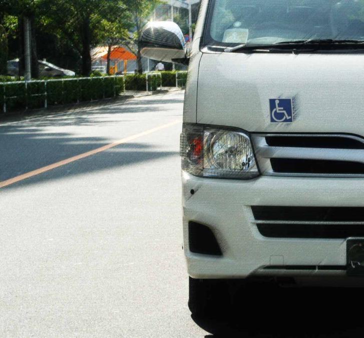 介護タクシー・民間救急 ビーゴ・カンパニーの画像