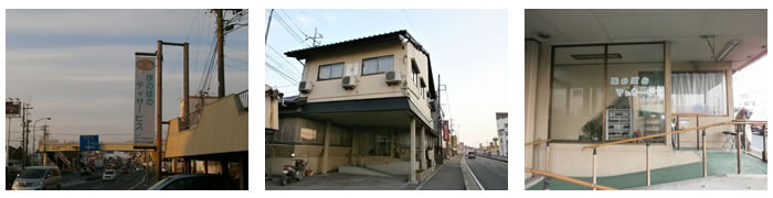 住宅型有料老人ホーム ほのぼの勝田台の画像
