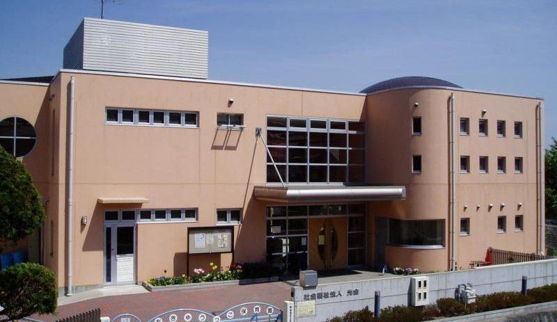 ちきゅうっこ保育園の画像