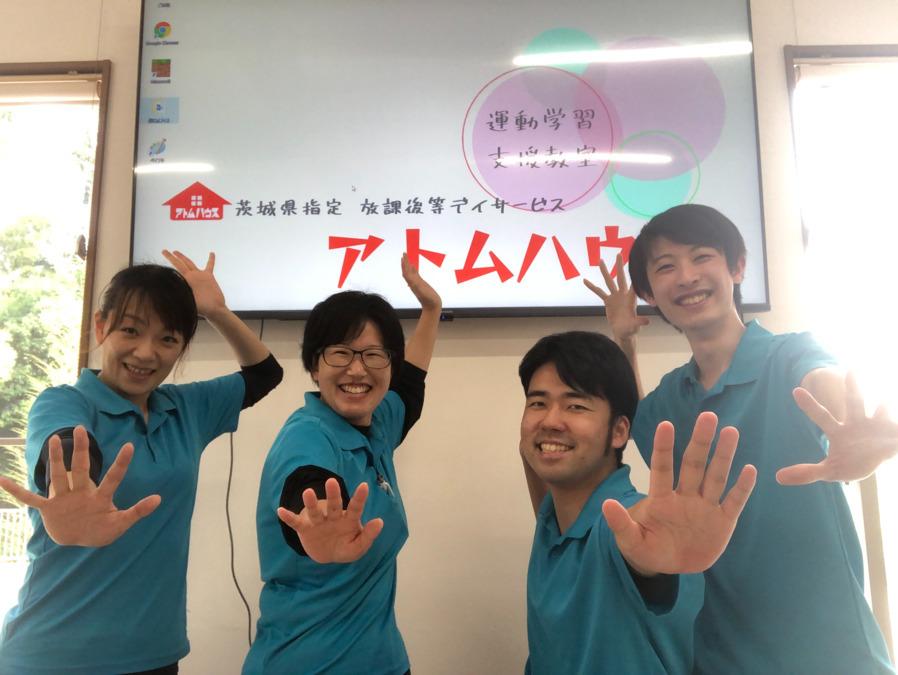 放課後等デイサービス 運動・学習支援教室アトムハウス 河和田教室【2021年春オープン】(児童指導員の求人)の写真: