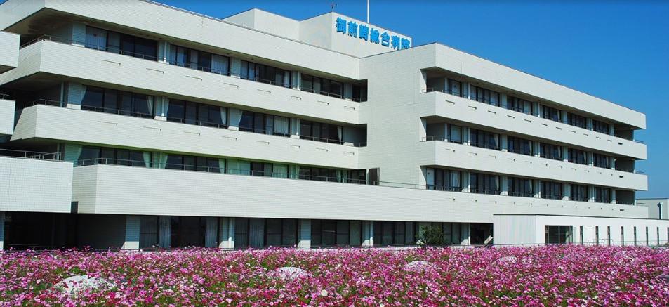 市立御前崎総合病院の画像