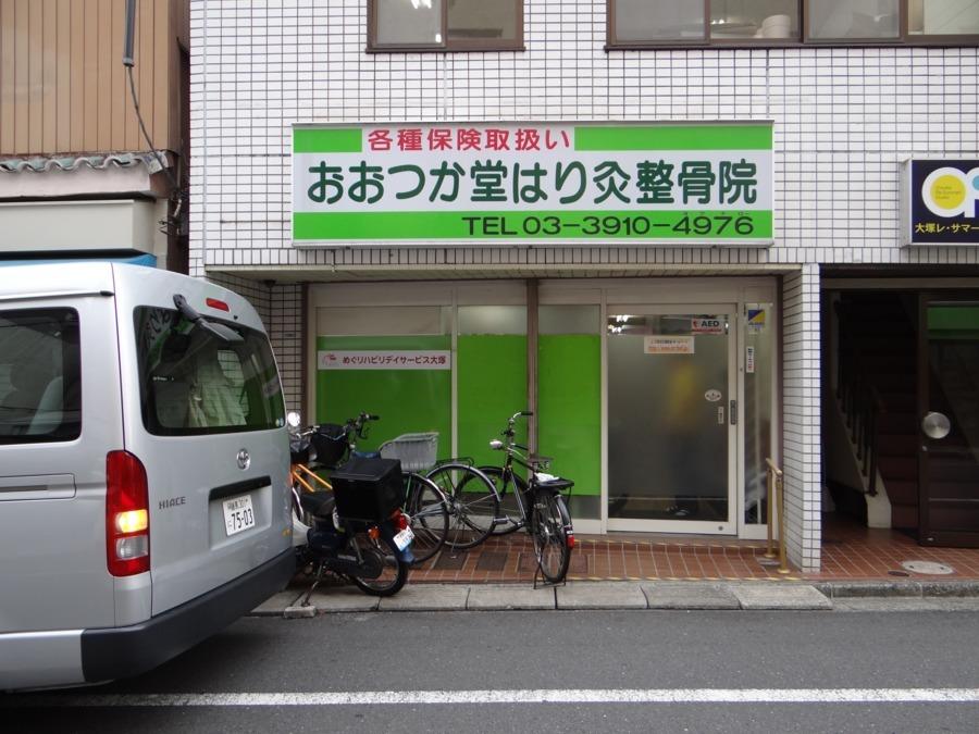 東京都 ドライバー 求人