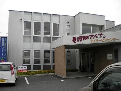 訪問看護ステーション小笠の画像