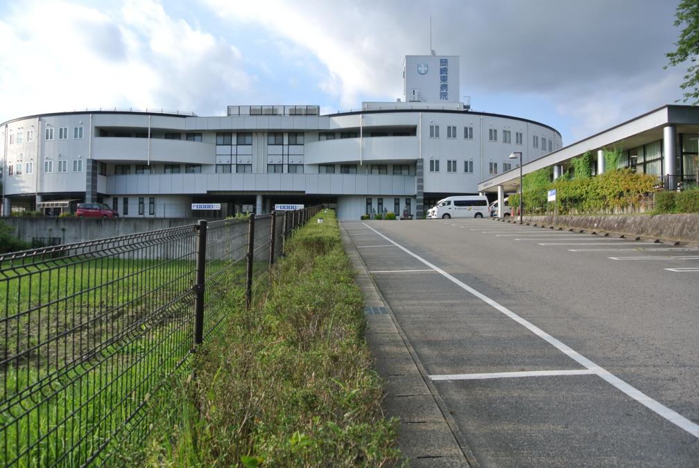 岡崎東病院の画像