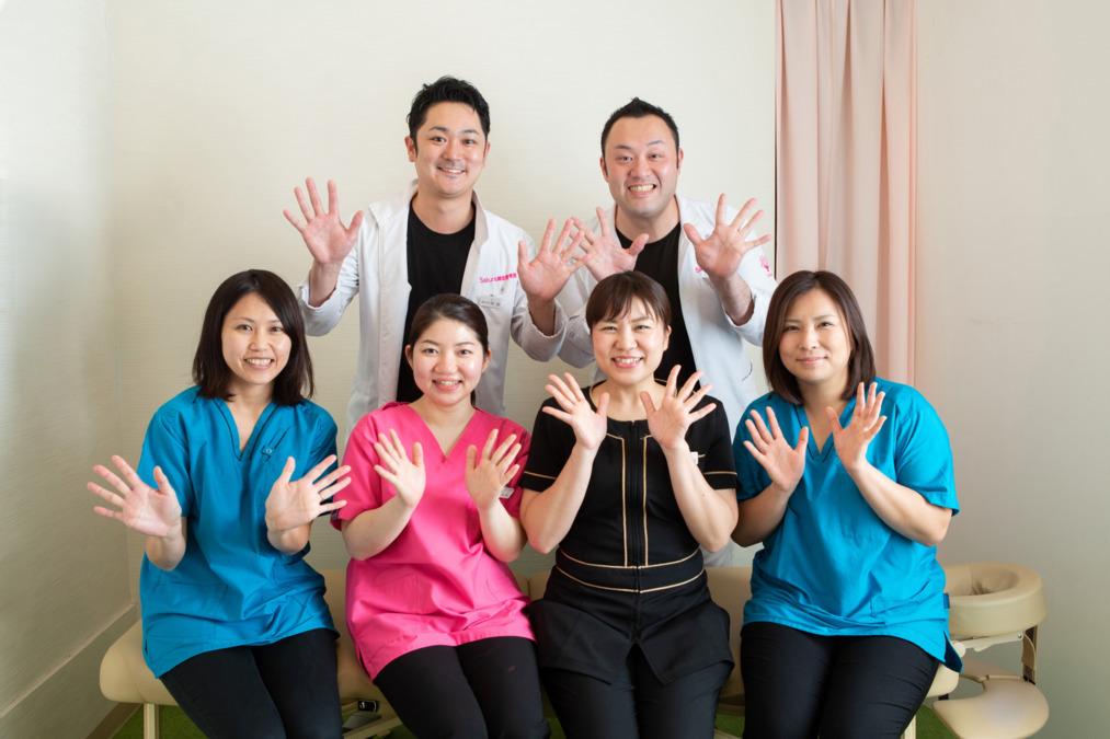 Sakura鍼灸整骨院の画像
