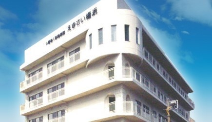 介護老人保健施設えきさい横浜の画像