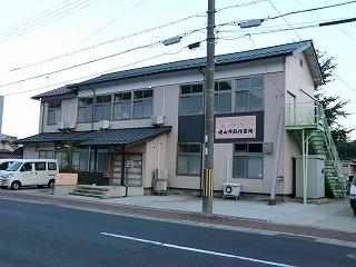 峰山共同作業所の画像