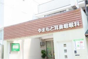 山本耳鼻咽喉科医院の画像
