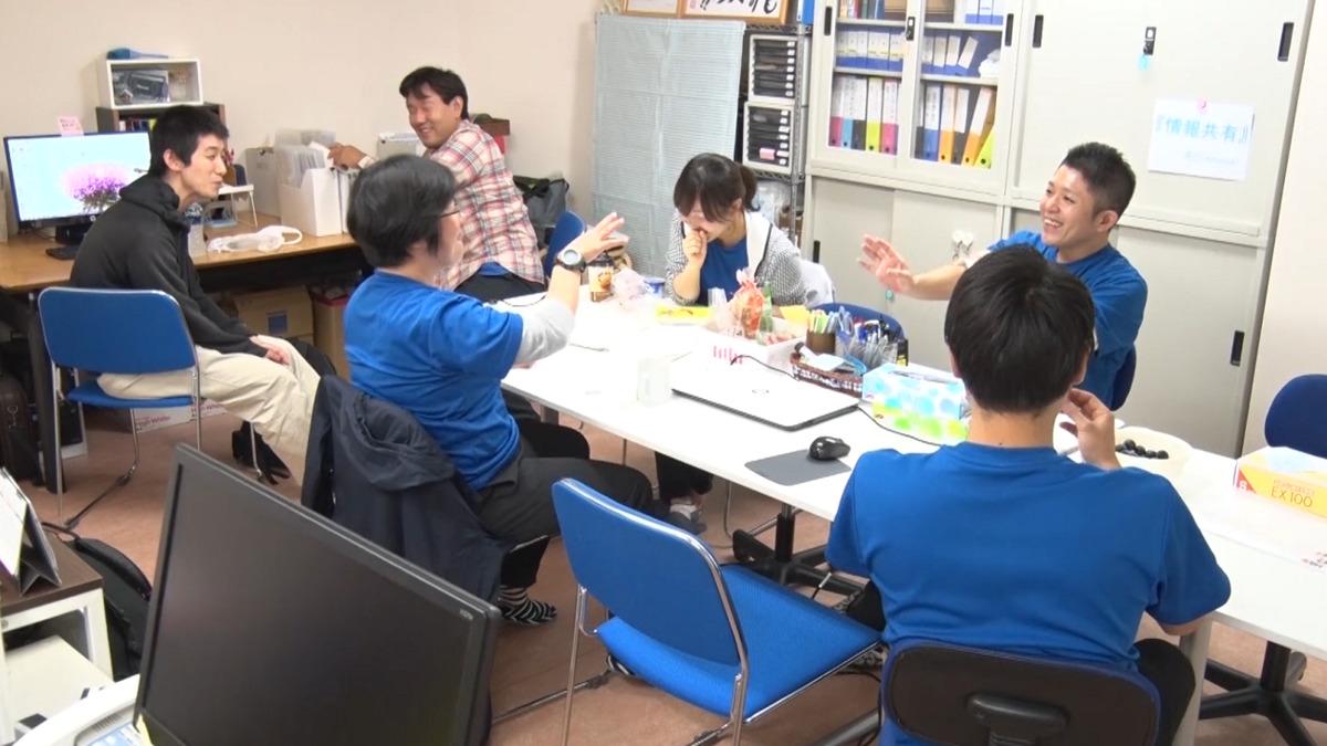 株式会社K-WORKER 四谷本社の画像
