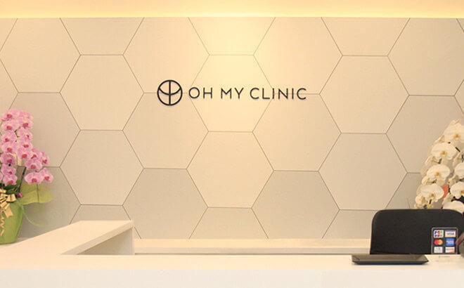 GLOW clinic 横浜院の画像