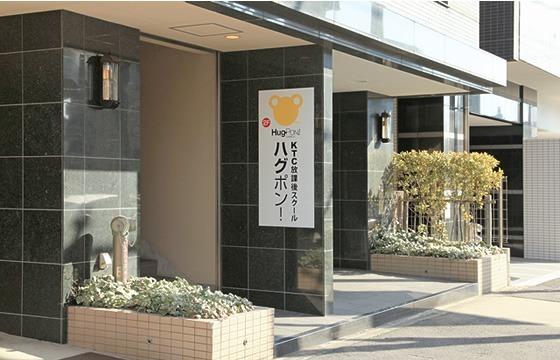KTC放課後スクールHug-PON!覚王山教室の画像