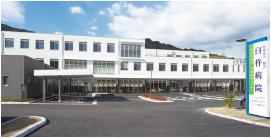 臼杵病院の画像