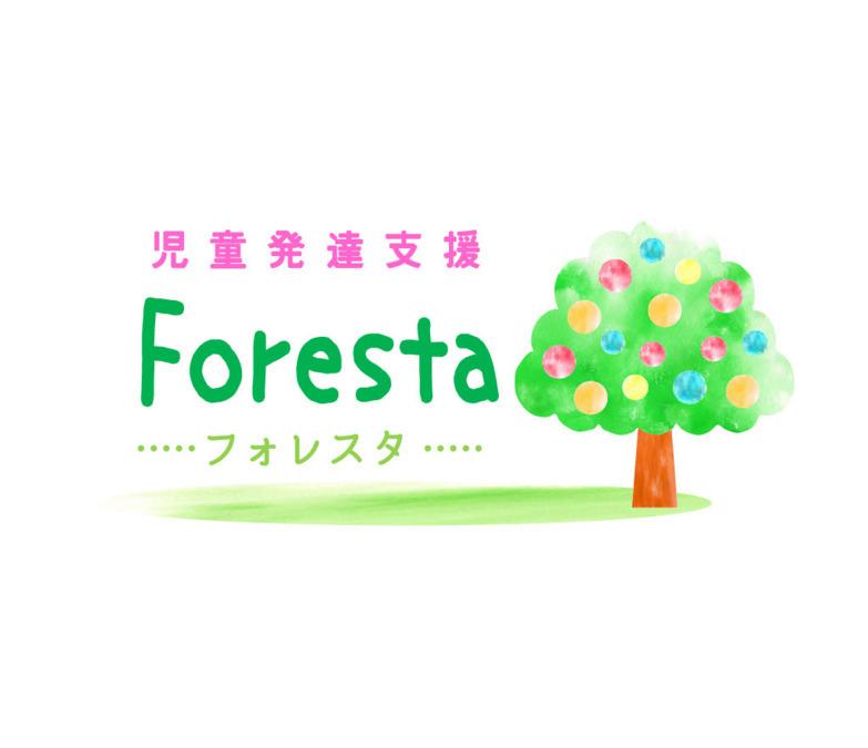 児童発達支援Forestaの画像
