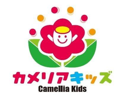 カメリアキッズ経堂園