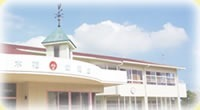 木花幼稚園の画像