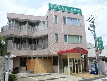 住宅型有料老人ホーム「まごころ荘北野田」の画像