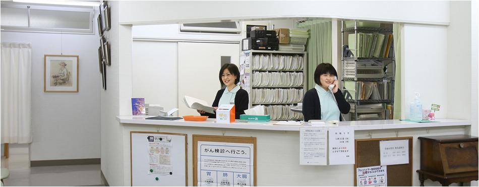 天王台依田内科クリニックの画像