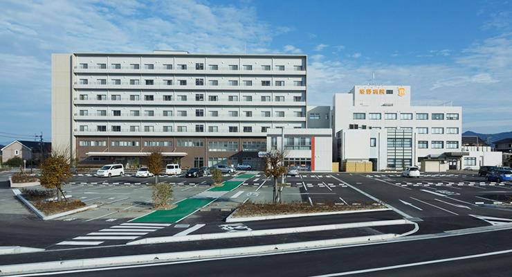 姫野病院の画像