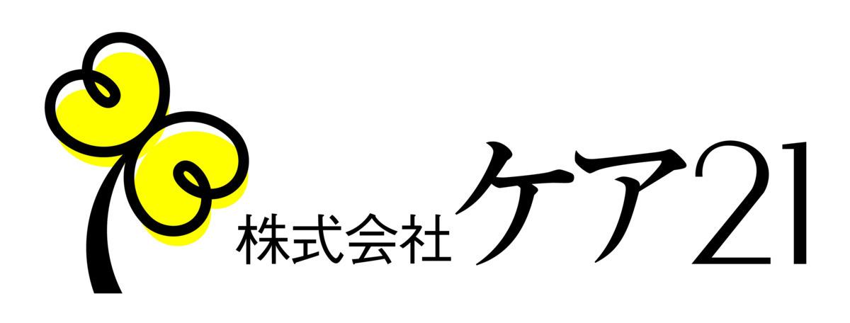 ケア21北(福祉用具)(福祉用具専門相談員の求人)の写真1枚目:株式会社ケア21は、JASDAQ上場企業です★