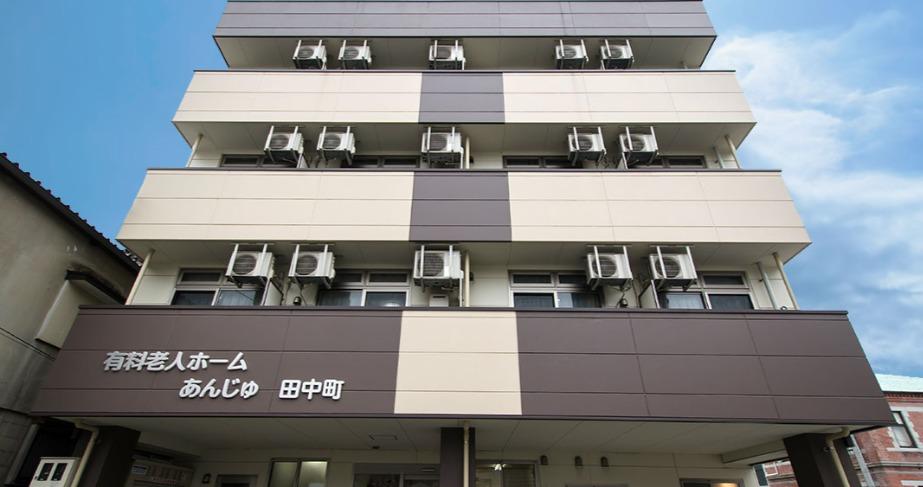 住宅型有料老人ホームあんじゅ田中町の画像