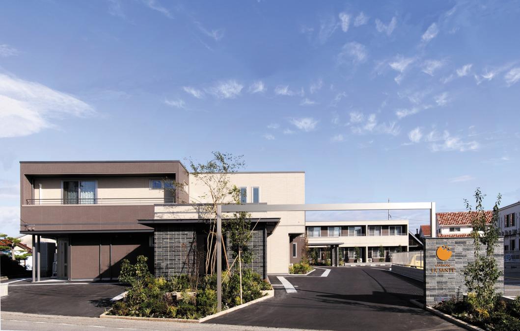 サービス付き高齢者住宅 メゾン ラ・サンテの画像