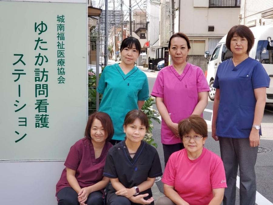 ゆたか訪問看護ステーションの画像