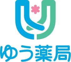 太子道ゆう薬局の画像
