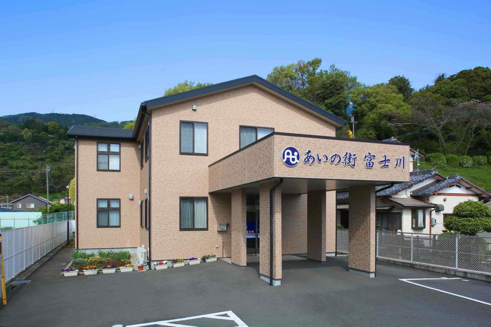 小規模多機能型居宅介護 あいの街富士川の画像
