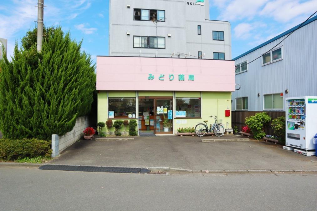 みどり薬局 武蔵村山の画像