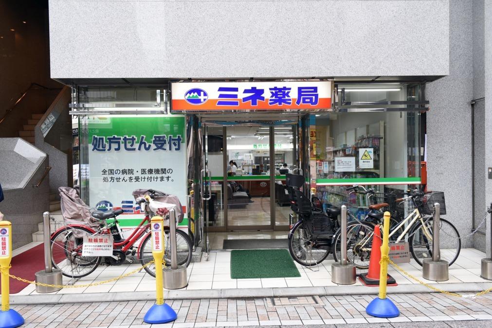 ミネ薬局 戸越店の画像