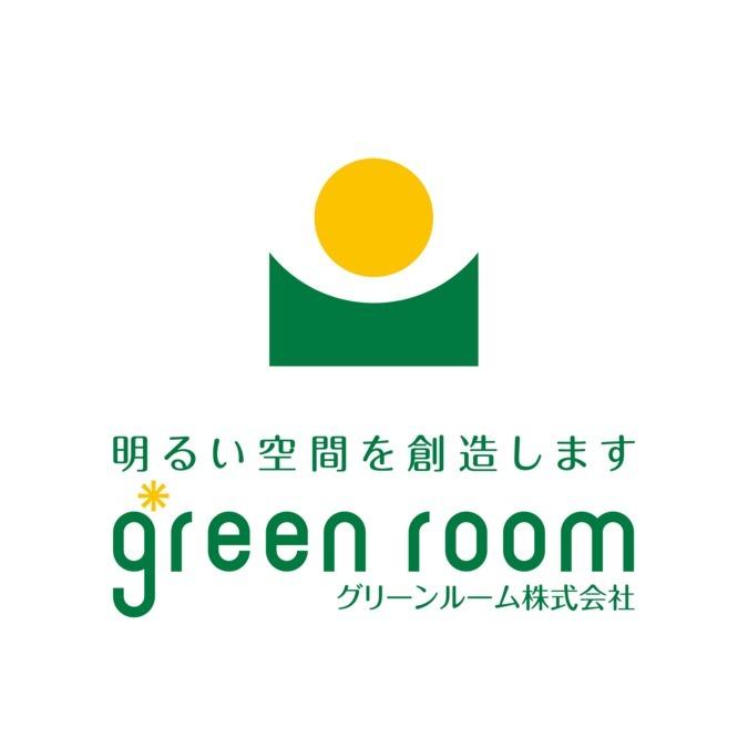 整骨院greenroom亘理の画像