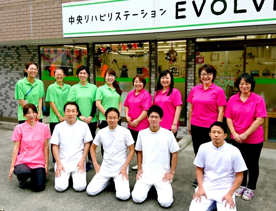 中央リハビリステーション エボルブ(看護師/准看護師の求人)の写真1枚目: