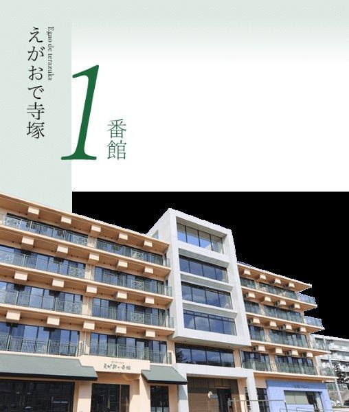 株式会社 日本福祉会の画像