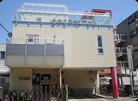 アスク日吉東保育園の画像