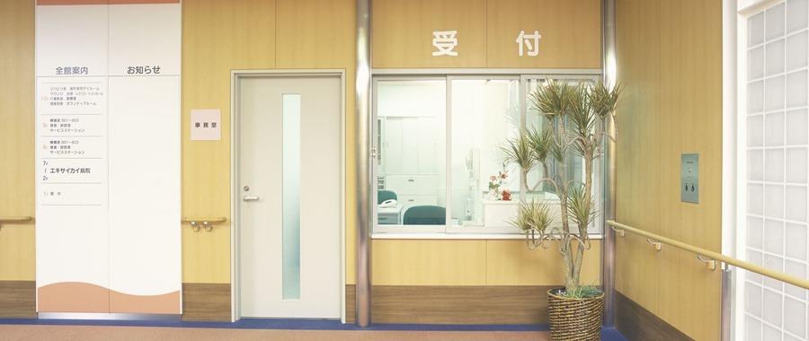 介護老人保健施設えきさい大阪の画像
