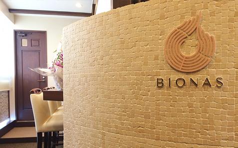 BIONAS仙川店の画像