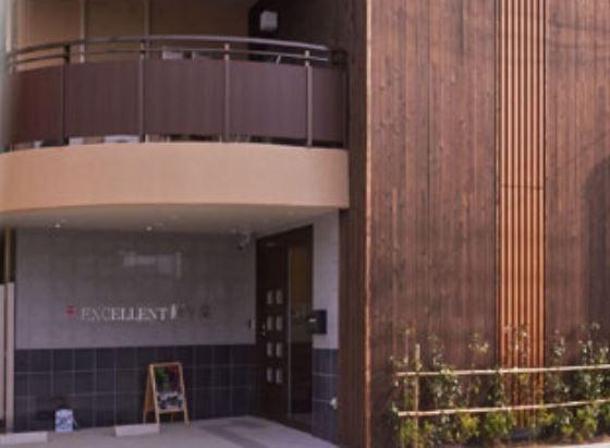 小規模多機能型居宅介護エクセレント修学院の画像