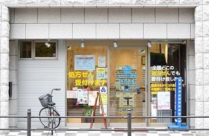株式会社メディカルかるがも かるがも薬局花崎新町店の画像