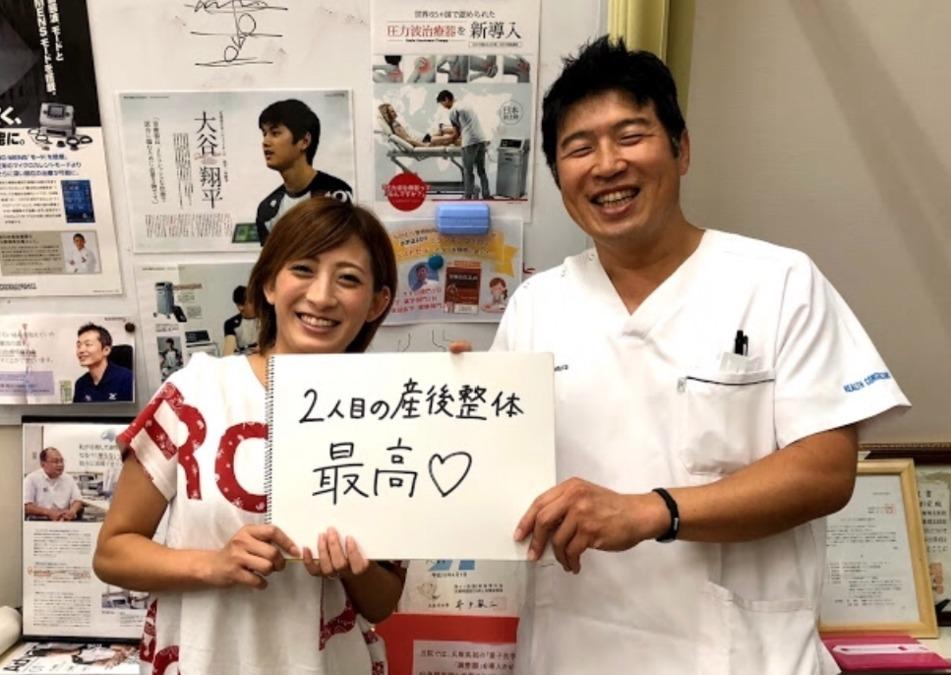 なかむら整骨院・鍼灸院の画像