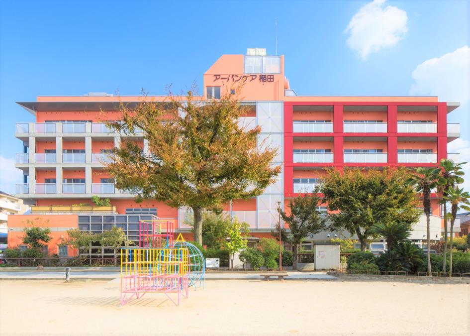 アーバンケア稲田 居宅介護支援事業所の画像