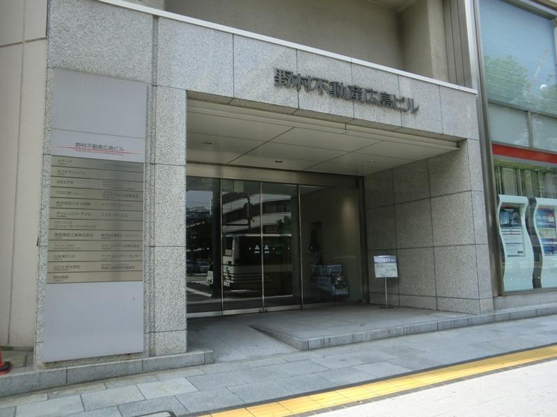 チャレンジド・アソウ広島事業所の画像