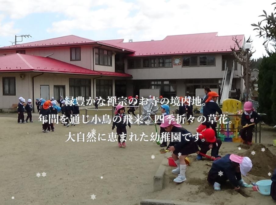 玉泉幼稚園の画像