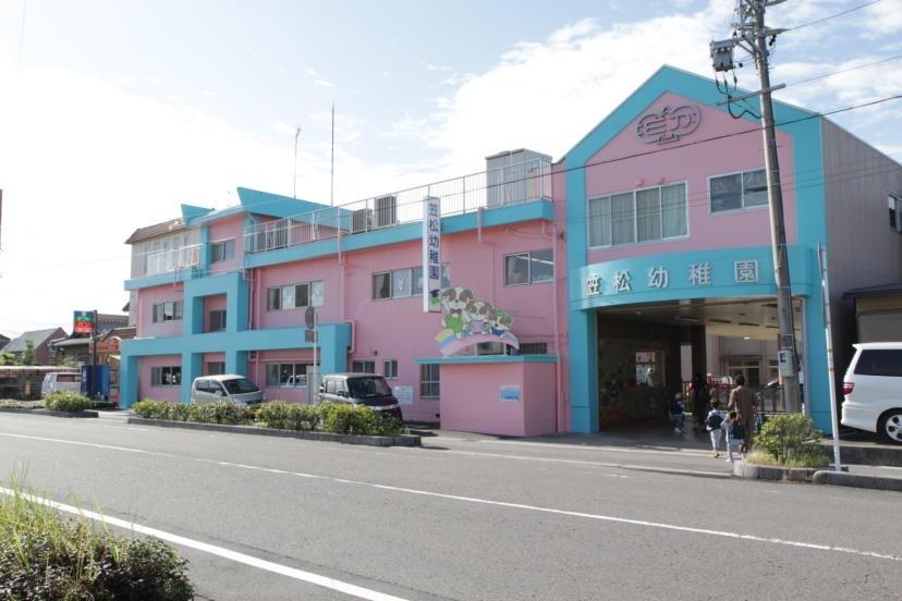 笠松幼稚園の画像