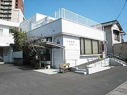 八木歯科東新田クリニックの画像