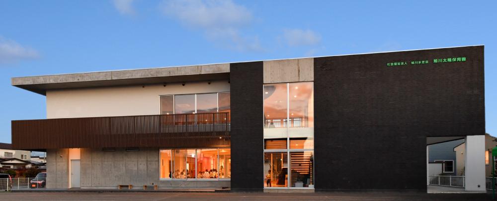 旭川太陽保育園の画像
