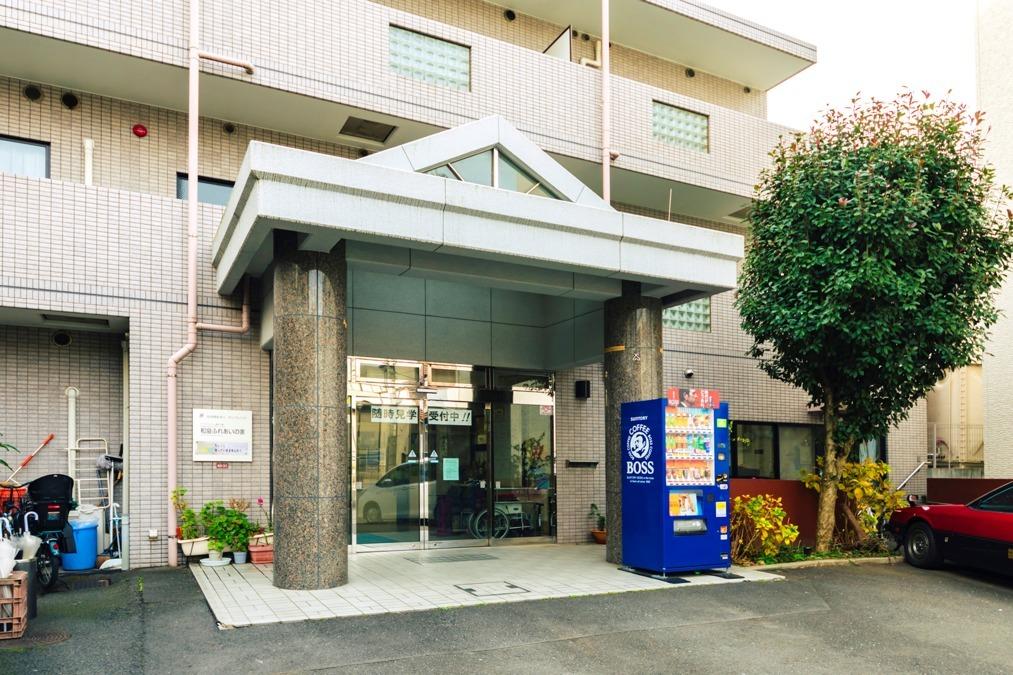 高齢者在宅サービスセンター和泉ふれあいの家の画像