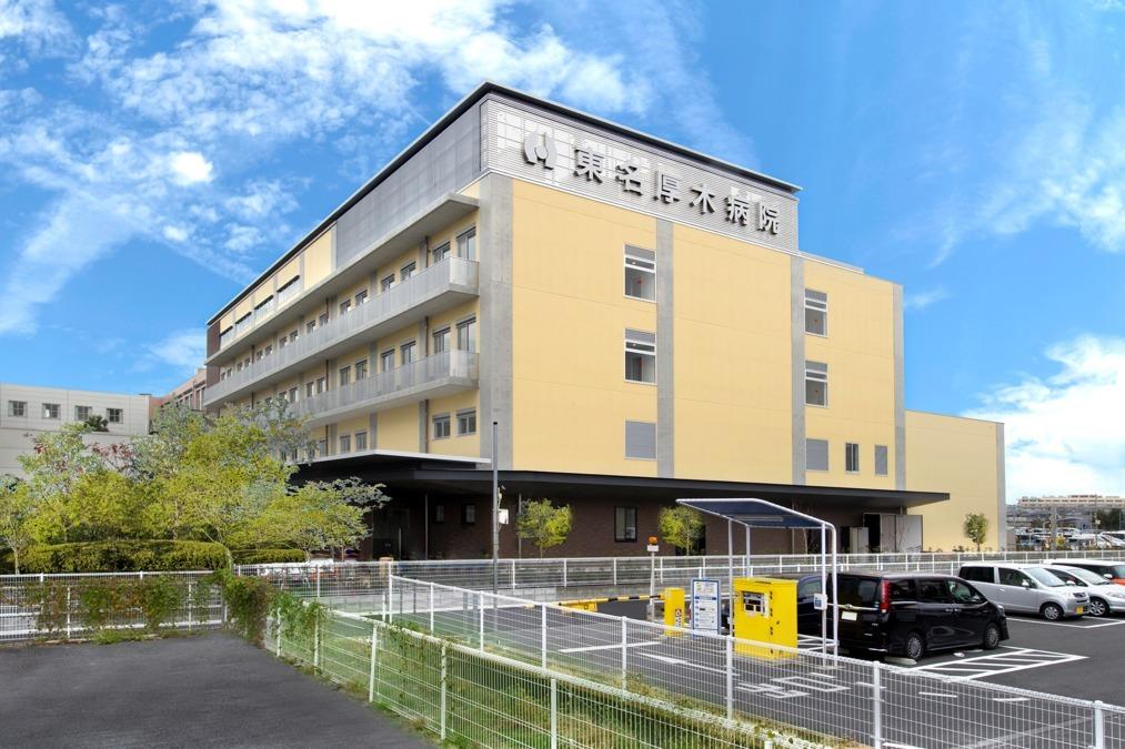 東名厚木病院の画像