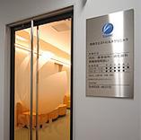 渋谷ウエストヒルズクリニック の画像
