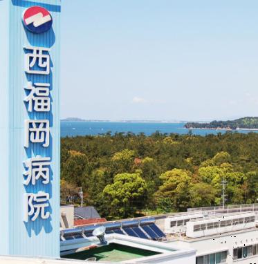 西福岡病院の画像
