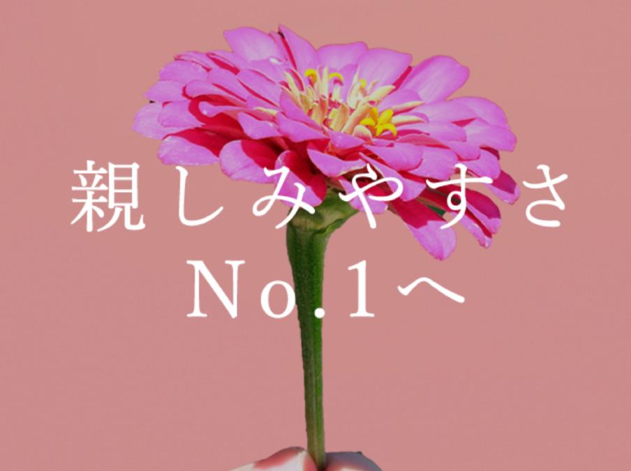 法円坂訪問看護ステーションの画像